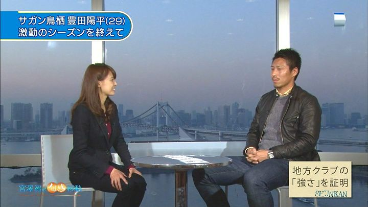 miyazawa20141210_12.jpg