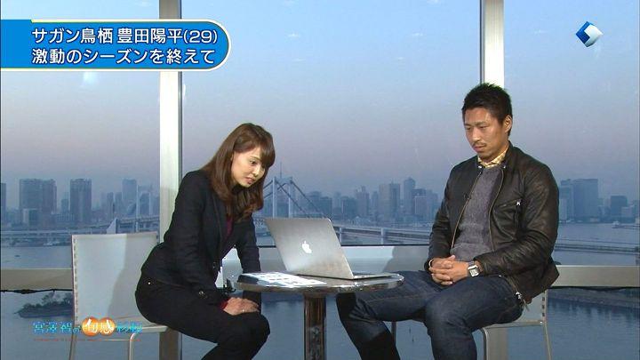 miyazawa20141210_13.jpg