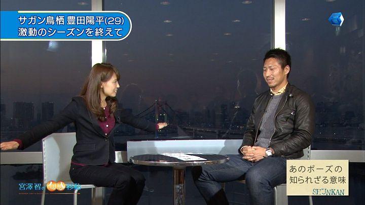 miyazawa20141210_14.jpg