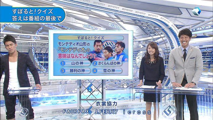 miyazawa20141212_11.jpg