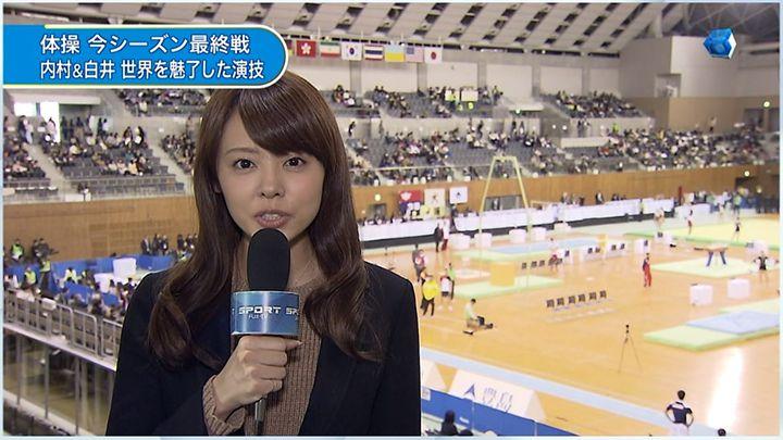 miyazawa20141214_06.jpg