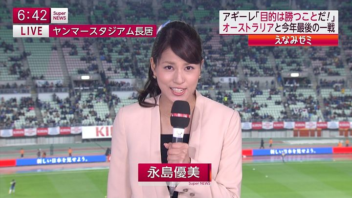 nagashima20141118_17.jpg