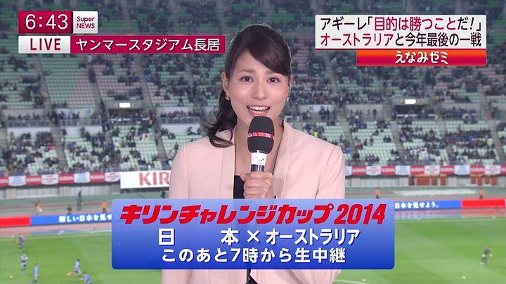 nagashima20141118_19.jpg