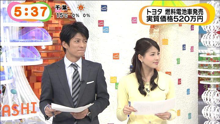 nagashima20141119_03.jpg