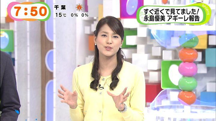 nagashima20141119_06.jpg