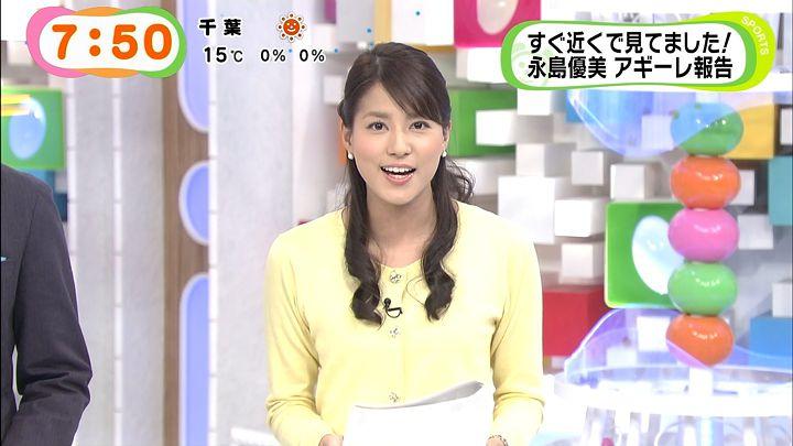 nagashima20141119_08.jpg