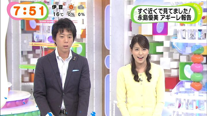 nagashima20141119_11.jpg