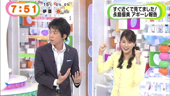 nagashima20141119_12.jpg