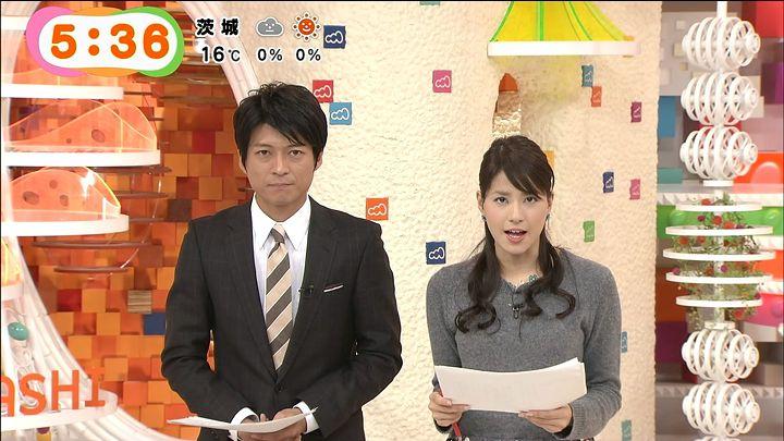 nagashima20141124_07.jpg