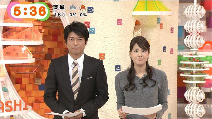 nagashima20141124_08.jpg