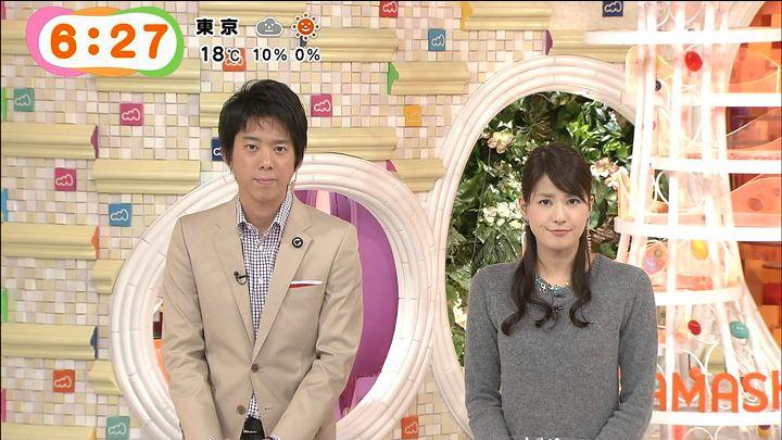 nagashima20141124_10.jpg