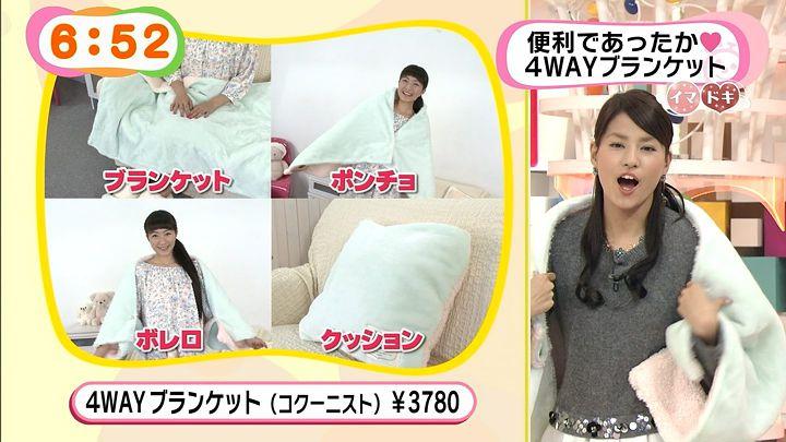 nagashima20141124_11.jpg