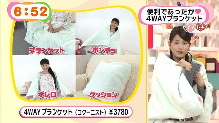 nagashima20141124_12.jpg