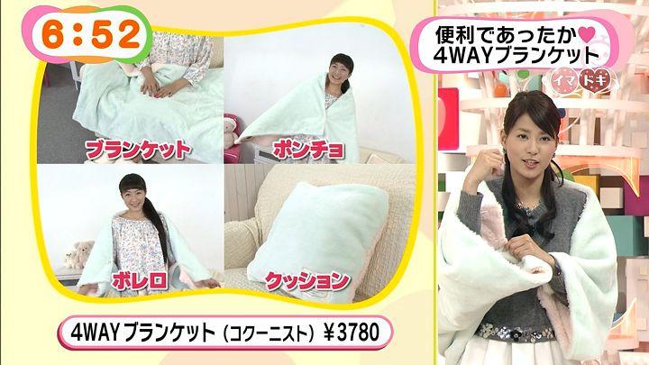 nagashima20141124_13.jpg