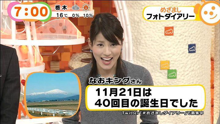 nagashima20141124_15.jpg