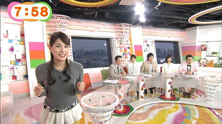 nagashima20141124_19.jpg