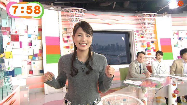 nagashima20141124_20.jpg