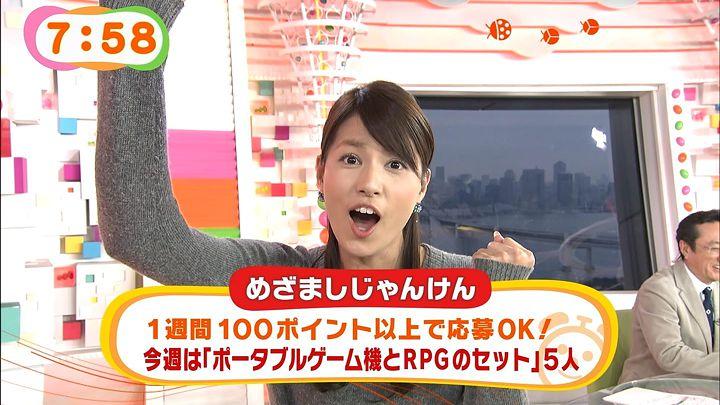 nagashima20141124_23.jpg