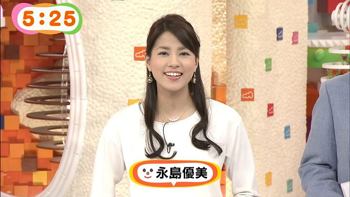 nagashima20141125_01.jpg