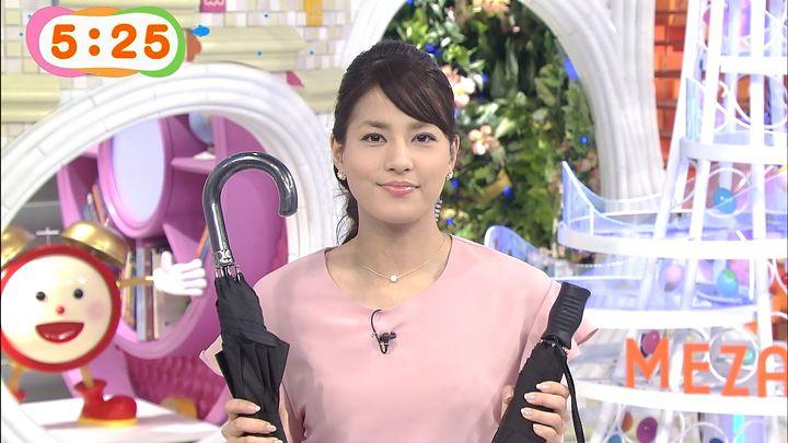 nagashima20141126_01.jpg