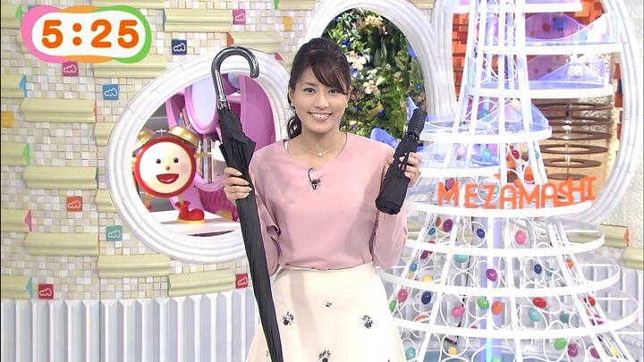 nagashima20141126_02.jpg