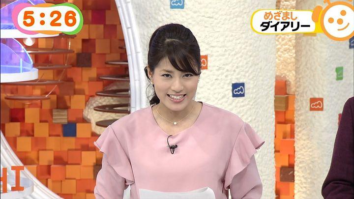 nagashima20141126_03.jpg