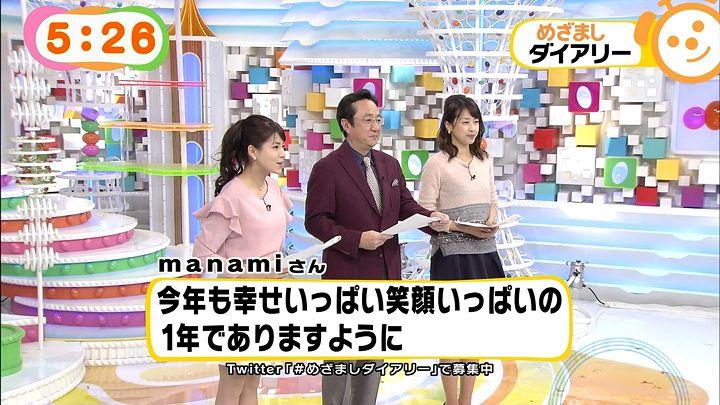 nagashima20141126_04.jpg