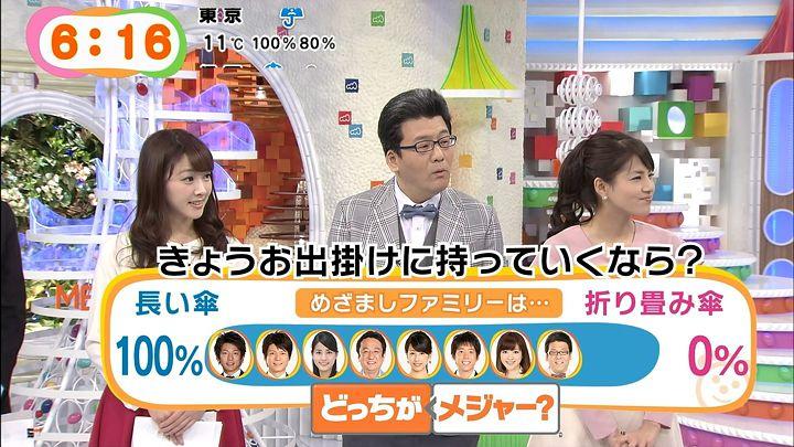 nagashima20141126_07.jpg