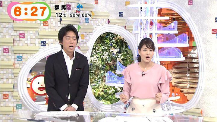 nagashima20141126_08.jpg