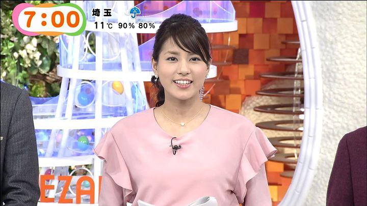 nagashima20141126_14.jpg