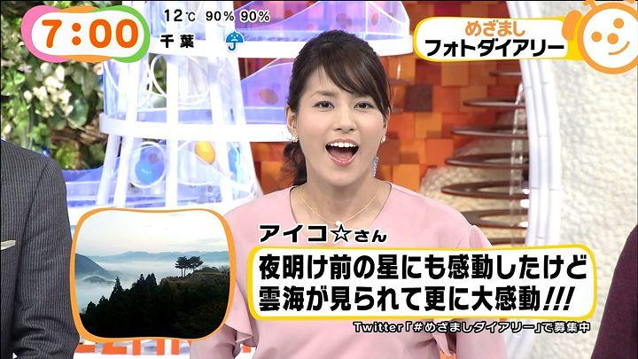 nagashima20141126_15.jpg
