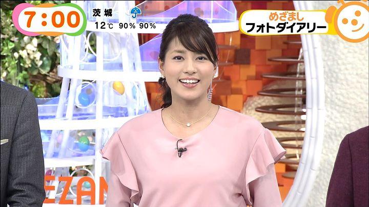 nagashima20141126_16.jpg