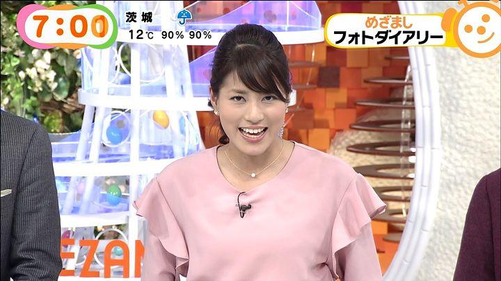 nagashima20141126_17.jpg