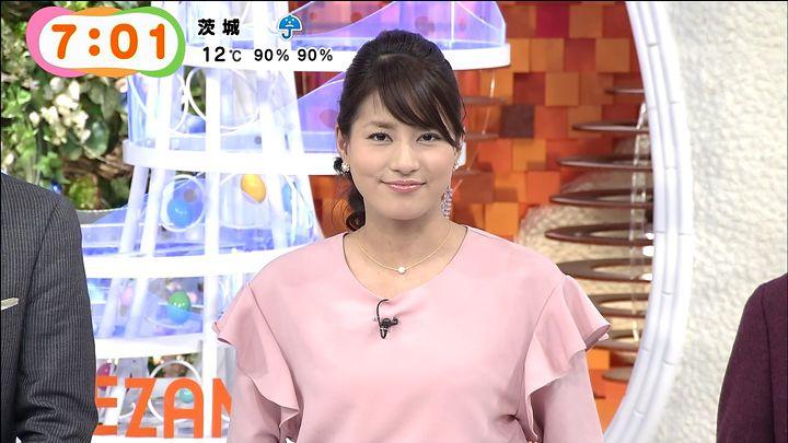 nagashima20141126_18.jpg