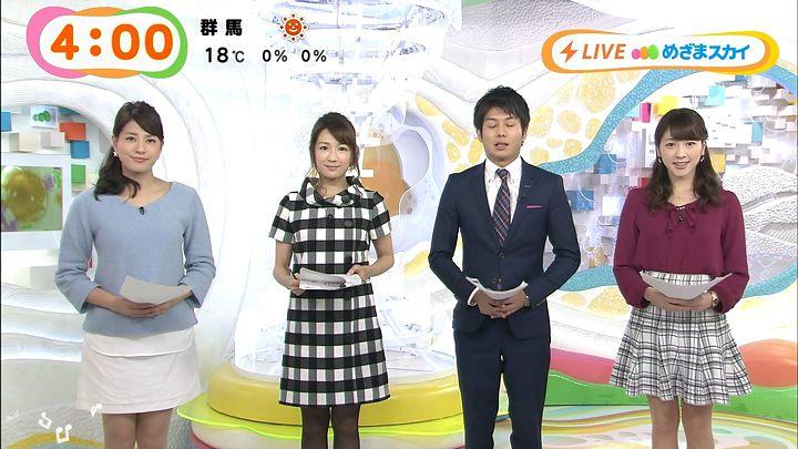 nagashima20141127_01.jpg