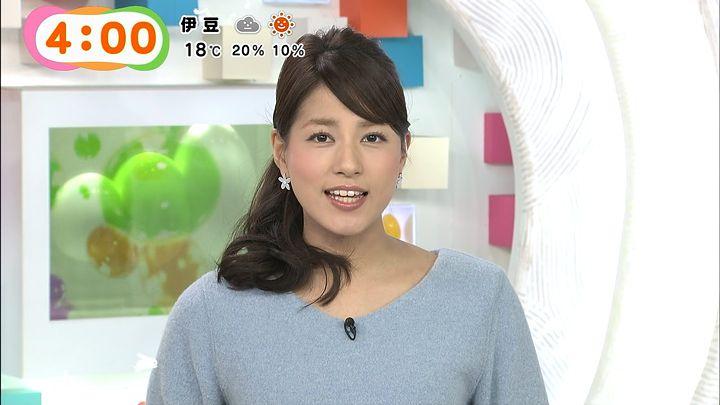 nagashima20141127_02.jpg