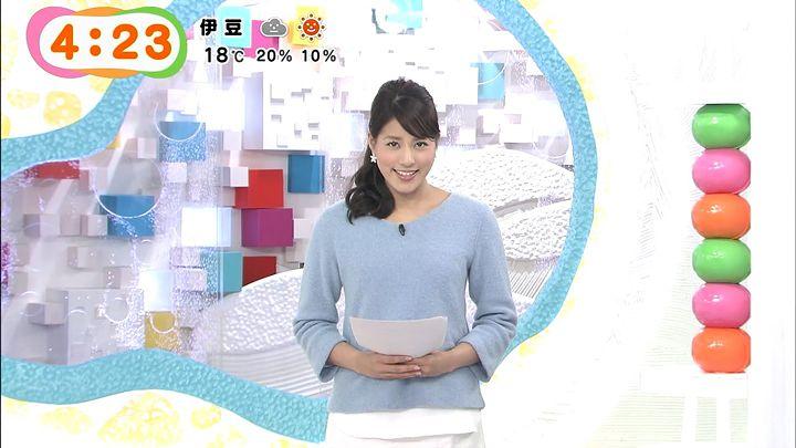 nagashima20141127_03.jpg