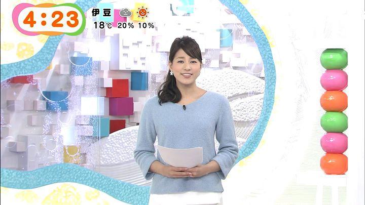 nagashima20141127_04.jpg
