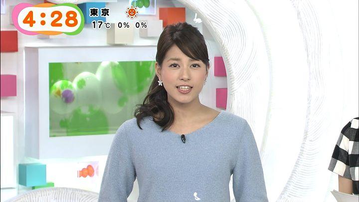 nagashima20141127_08.jpg