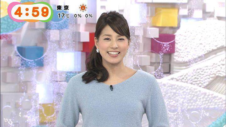 nagashima20141127_11.jpg