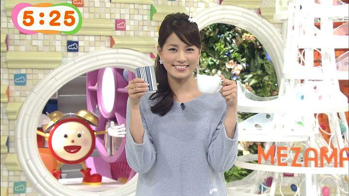 nagashima20141127_12.jpg