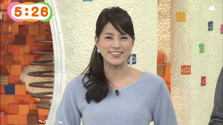 nagashima20141127_15.jpg