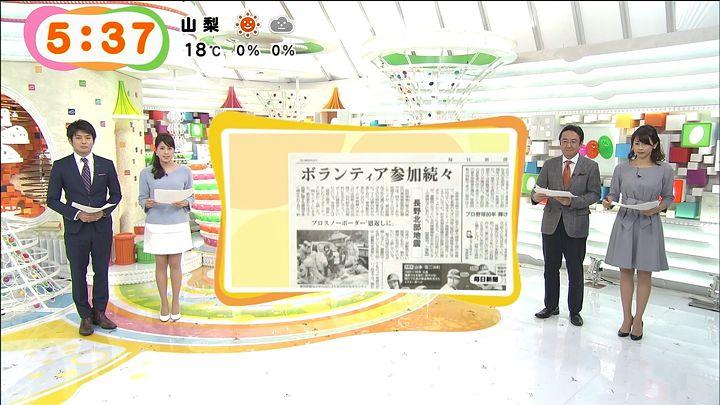 nagashima20141127_16.jpg