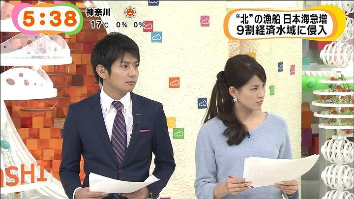 nagashima20141127_17.jpg