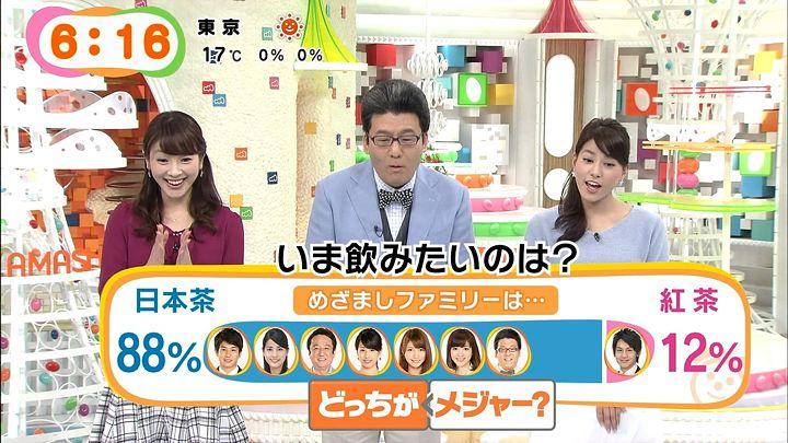 nagashima20141127_19.jpg
