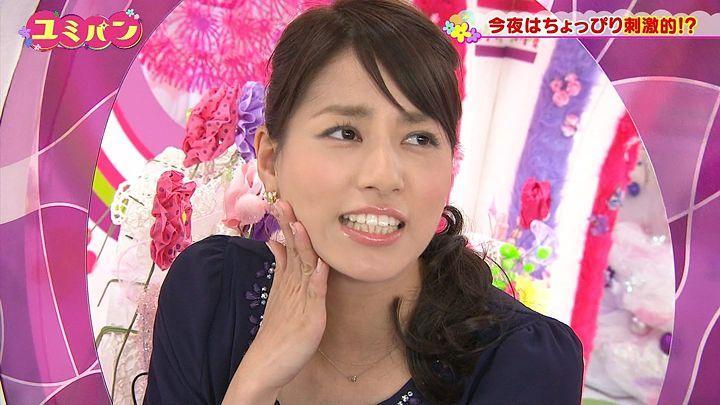 nagashima20141127_43.jpg