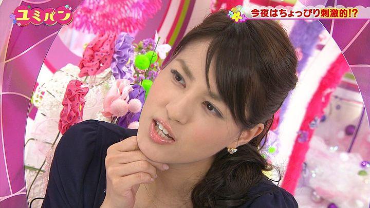 nagashima20141127_44.jpg