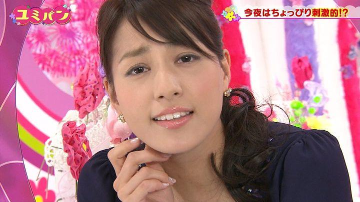 nagashima20141127_45.jpg