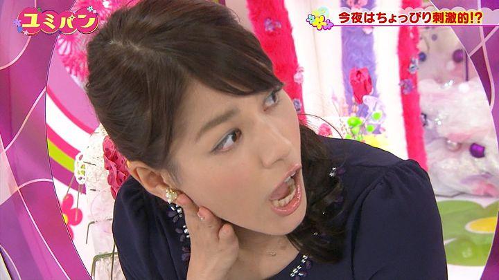 nagashima20141127_46.jpg