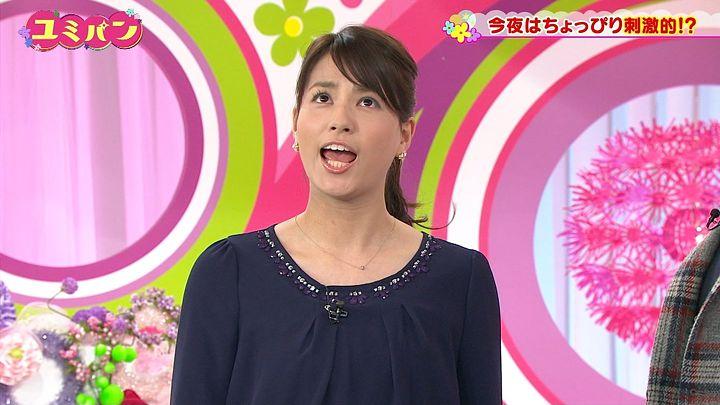 nagashima20141127_47.jpg